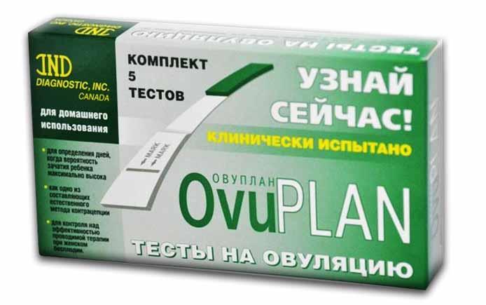 ovuplan-test