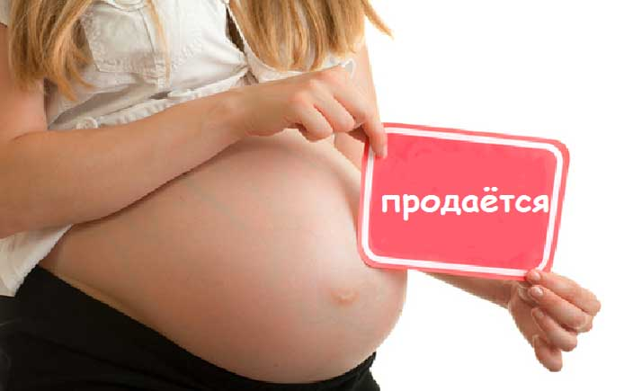 Беременная суррогатная мама